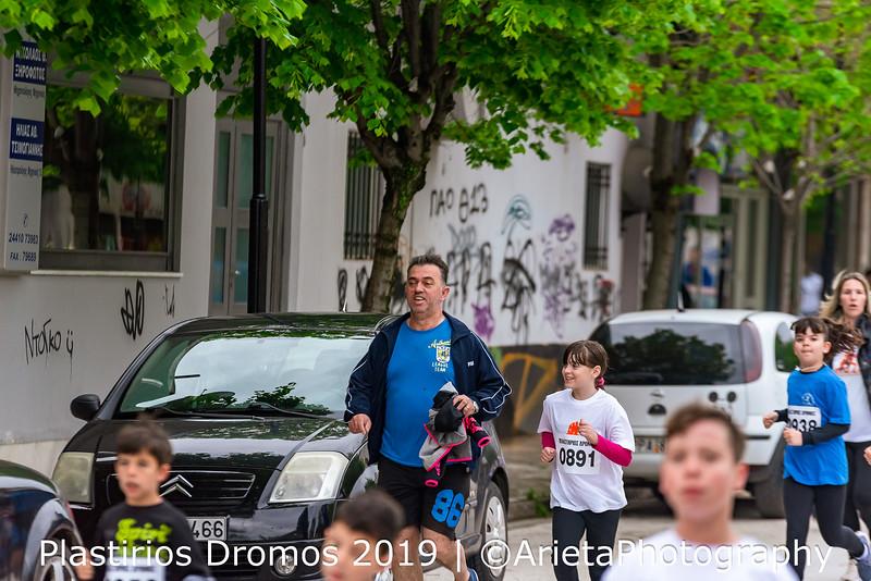 Kids-1000m (37).jpg