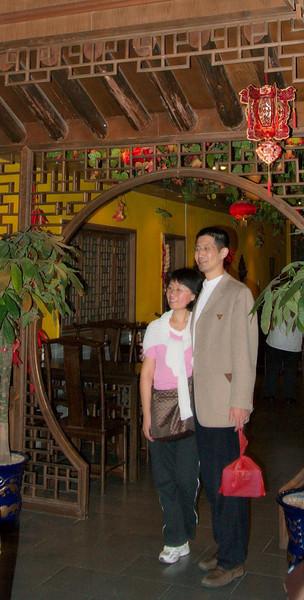 20081005_2013 XiangZiMen Youth Hostel