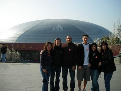 China Trip 09 Day 1
