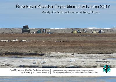 Russkaya Koshka Expedition 7-26 June 2017