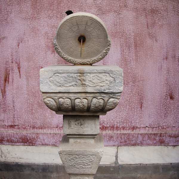 sundial, forbidden city, china