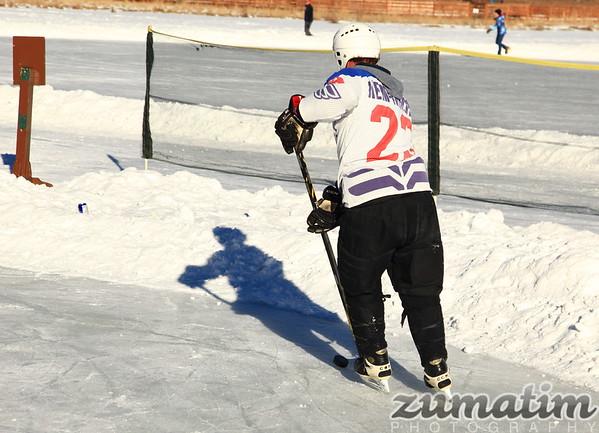 2016 Evergreen Lake Pond Hockey Tournament