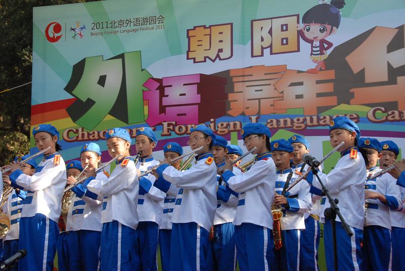 [20111015] Beijing Foreign Language Festival (2).JPG