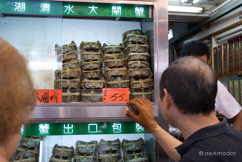 aeamador©-HK08_DSC0062      Hong Kong. Kowloon. Tsim Sha Tsui.  Crabs.