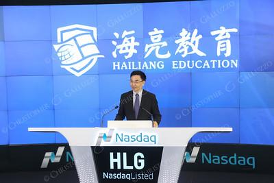 Hailiang Education
