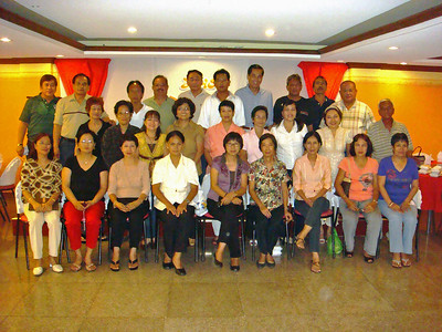 December 2007 Class of 67 Reunion - Philippines