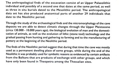 Theopetra - the old cave