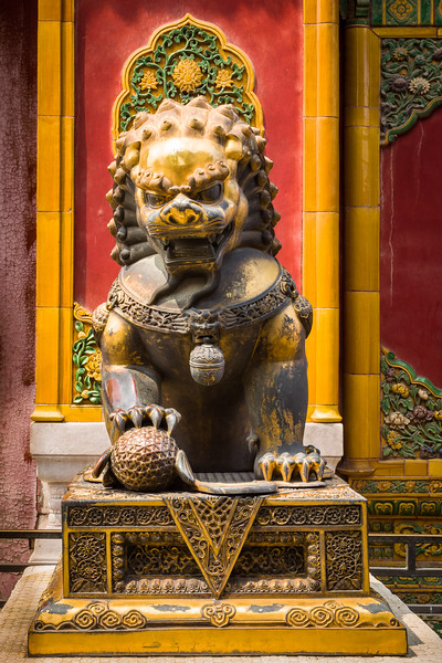 'Imperial Guardian Lion (Male)' - Forbidden City, Beijing, China