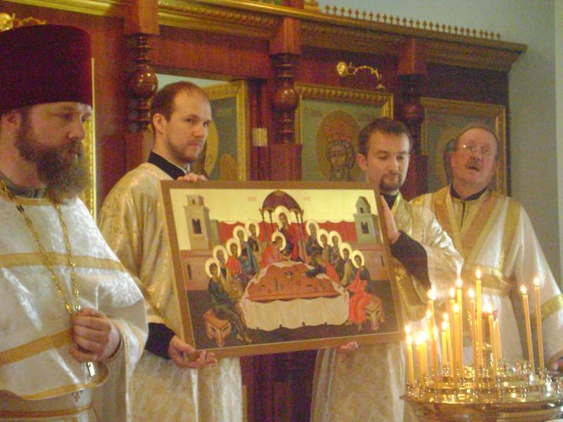 2009-St. Thomas Sunday_album200_-april09_031.jpg