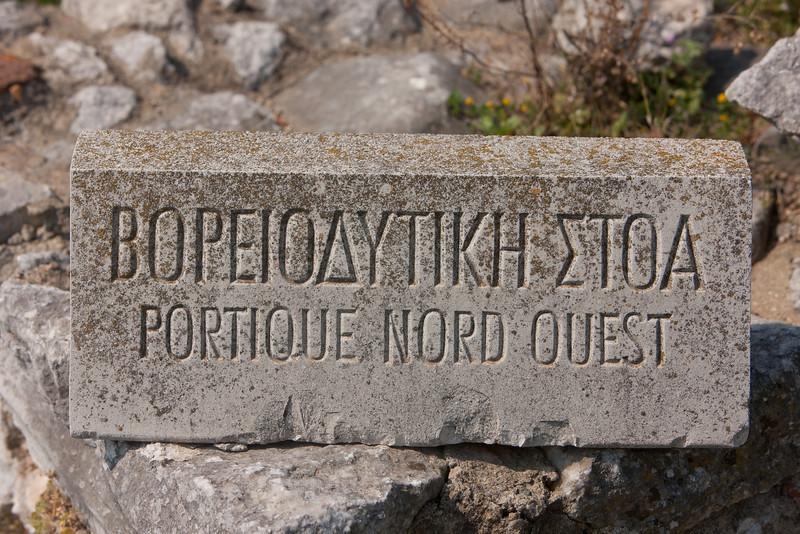 Greece-4-1-08-32417.jpg
