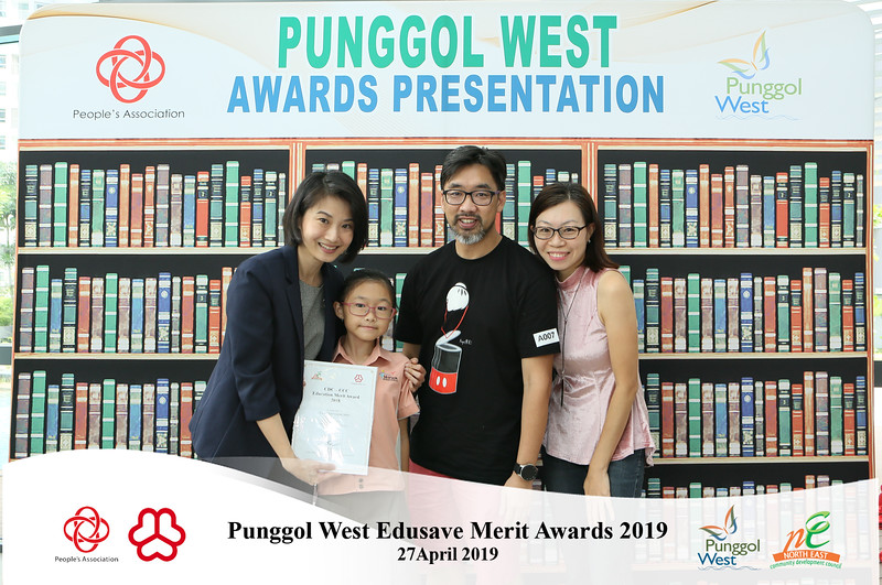 Punggol West EMB-13.jpg