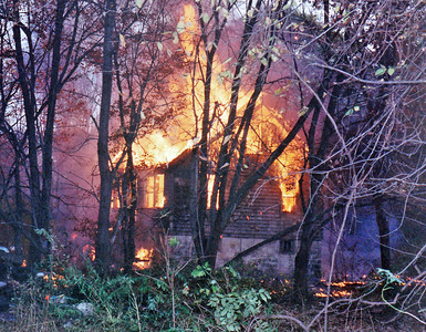 Woburn, MA 10/21/1990 - 222 Kenmere Rd