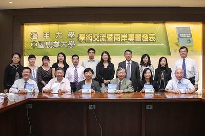20121109 空間資訊技術新書發表儀式