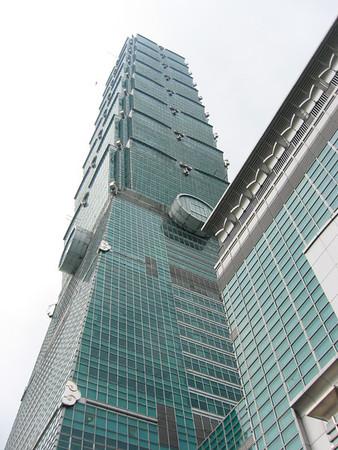 Taiwan (2004-05)