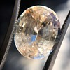 9.44ct Oval Peach Sapphire, with GIA No-Heat 28