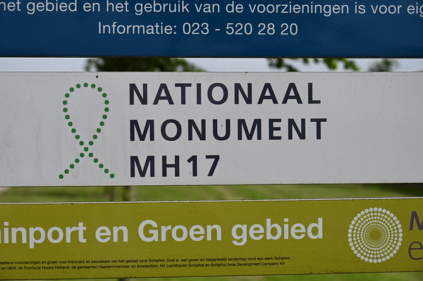 Nationaal Monument MH17