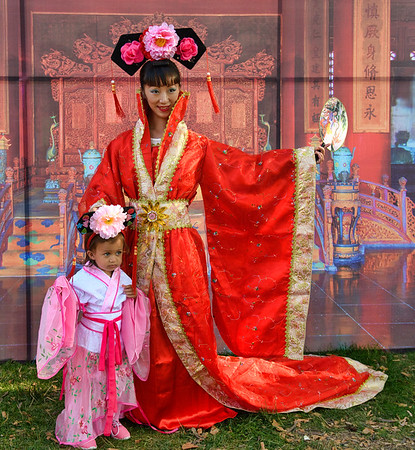 Asian Lantern Festival 2018