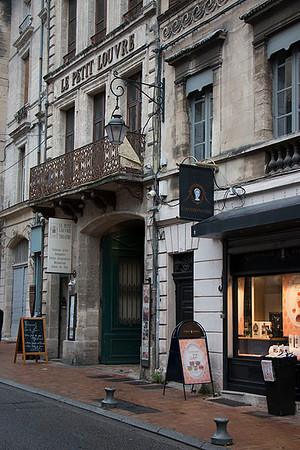 France_2015_-102.jpg