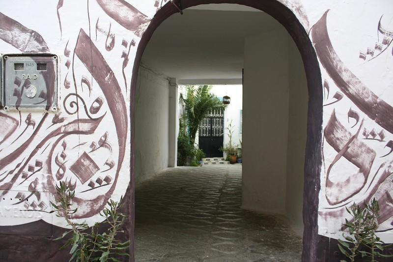 medina of assilah.jpg