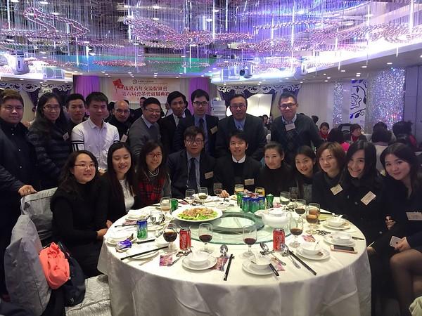 20160125 - 珠港會第六屆就職晚宴