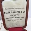 Vintage Patek Philippe Pocket Watch 5