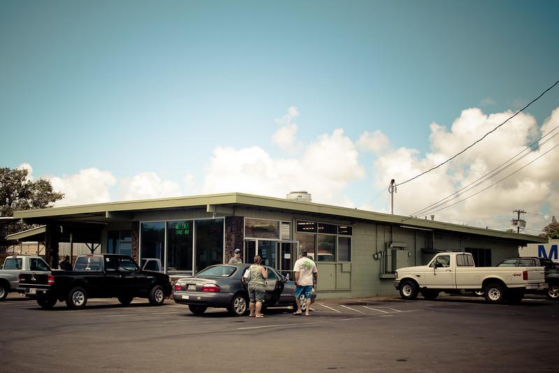molokai centre molokai drive in.jpg