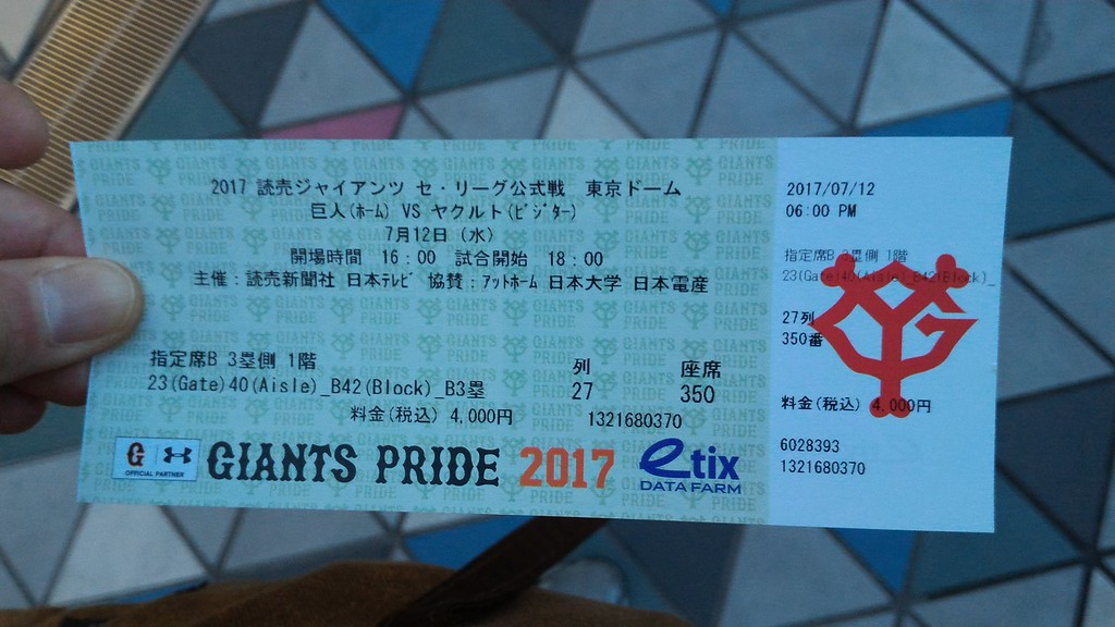 Printed Ticket