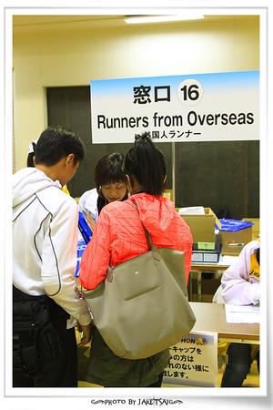 20121130 京阪神 D123 神戶