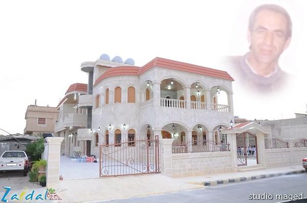 hany_safar_engagment