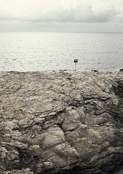 Προβολέας στην Ακτή.jpg