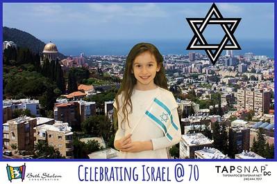 Beth Sholom Celebrates Israel @ 70