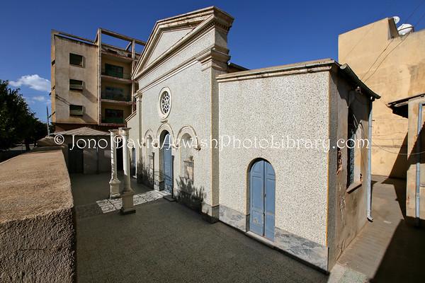 ERITREA, Asmara. Asmara Synagogue (3.2015)