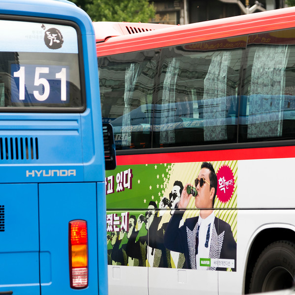 Buses on road, Seoul, South Korea