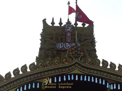 யாழ்ப்பாணம் நல்லூர்க் கந்தசுவாமி ஆலய 22ஆம் நளாள் திருவிழா........