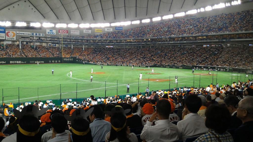 Tokyo Giants Baseball Game