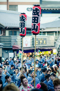 Matsuri (Festivals)
