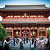 Japan: A Travel Photo Journal by Commercial Photographer Ari Shapiro -AShapiroStudios.com