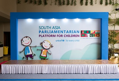 South Asian Parliamentarian Planform for Children, Dhaka, Bangladesh. May-2018