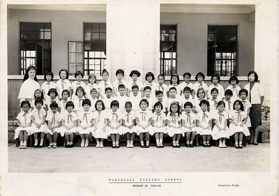Maryknoll Primary