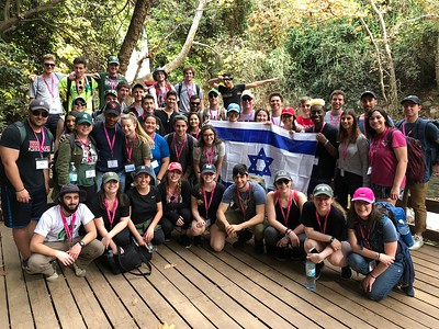 Taglit-Birthrigth Israel: Dec. 2017- Jan. 2018