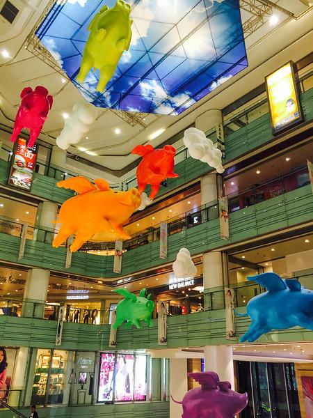 Fashion Mall, Beijing, China.jpg