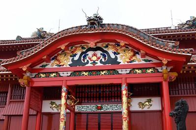 Shurijo castle, Naha, Okinawa, 2019.