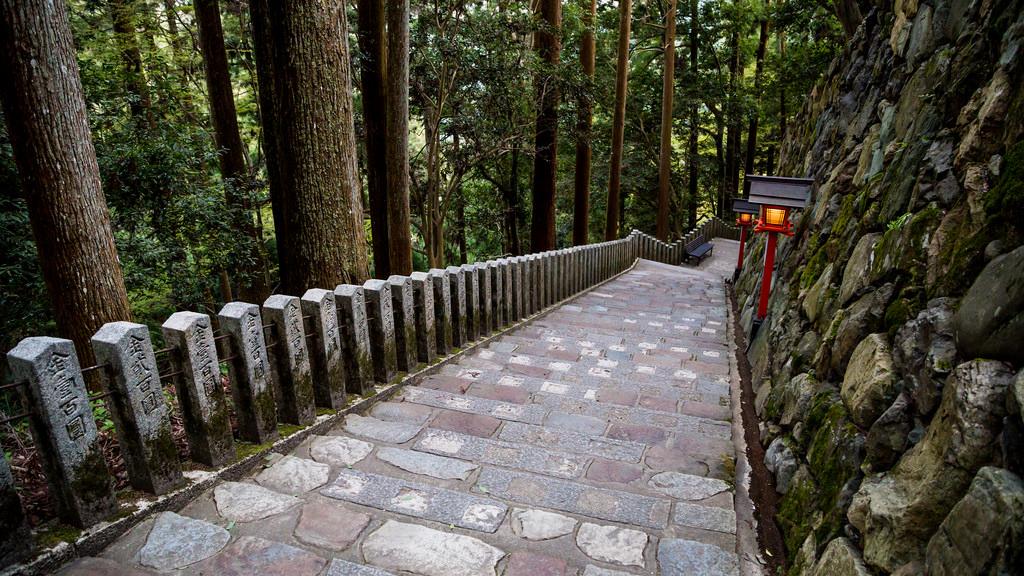 The way to Mt Kurama