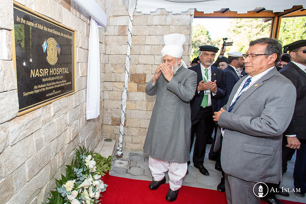 Inauguration of Nasir Hospital in Guatemala - Oct 23, 2018
