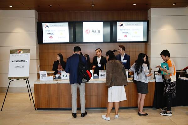 2016 U.S.-China Film Summit