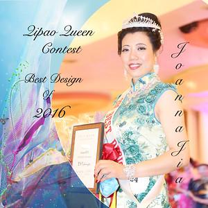 Joanna Jia Designs LLC 褀袍皇后競賽