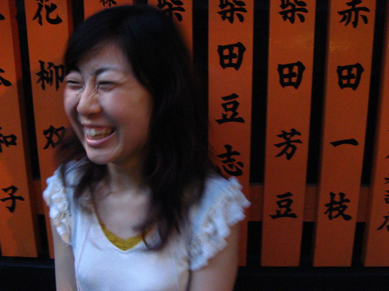 Megumi has a laugh in Kyoto