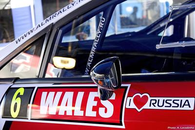 Rally GB