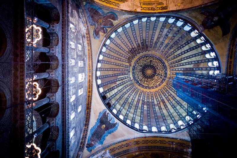 Hagia Sophia Dome decor