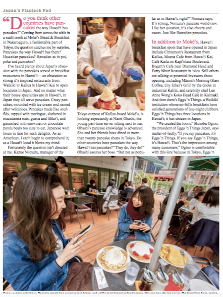 4-steve-morin-tokyo-photographer-food-restaurant-magazine-editorial.png